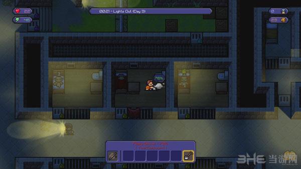 脱逃者PS4截图1