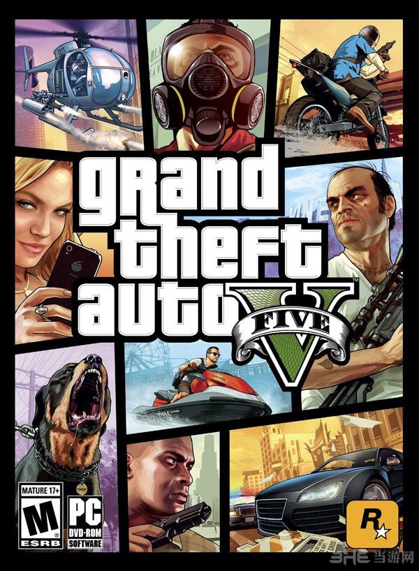 GTA5游戏封面