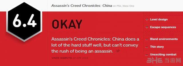 刺客信条编年史中国IGN简评