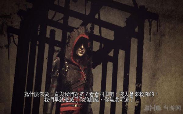 刺客信条编年史中国截图3