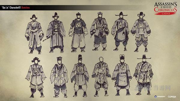 以中国书法为灵感的服装设计图