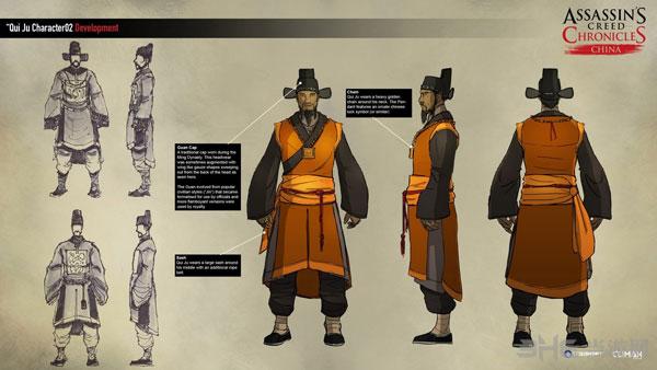 刺客信条编年史:中国原画截图2