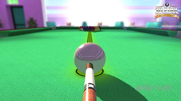 3D桌球:台球与斯诺克截图2