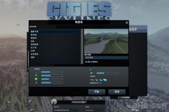 城市:天际线可以出成就MOD截图0