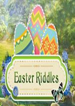 复活节谜题(Easter Riddles )破解版v1.0