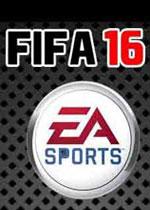 FIFA16中文破解PC正式版