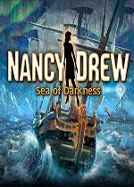 南希朱尔32:黑暗之海(Nancy Drew32: Sea of Darkness )奖励版