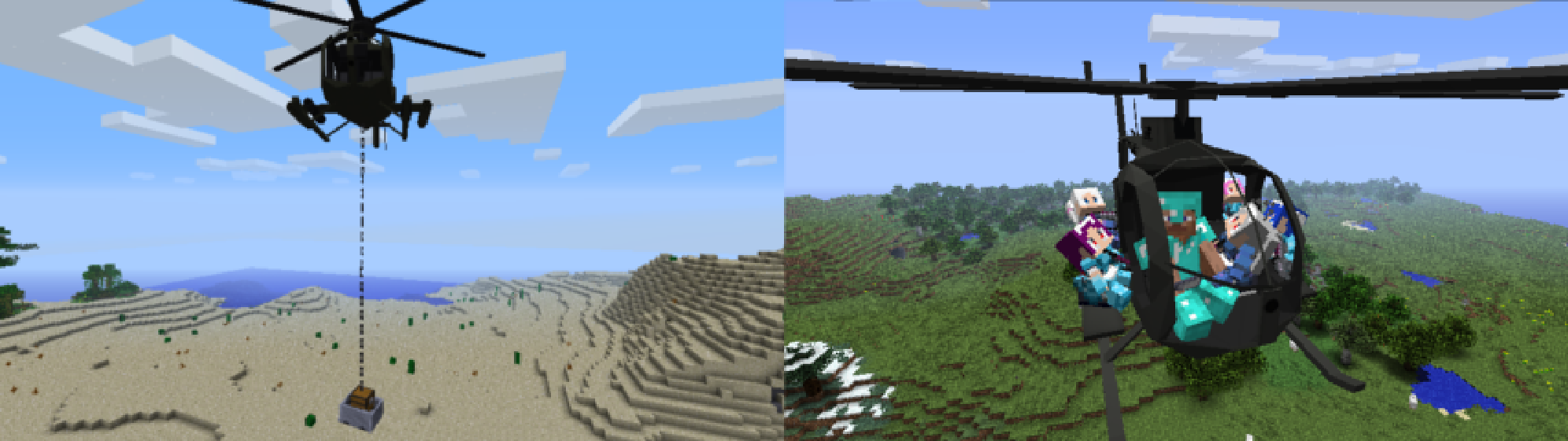 我的世界直升机mod1.7.2|我的世界1.7