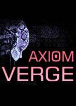 公理边缘(Axiom Verge)破解版v1.38