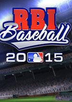 R.B.I.棒球15(R.B.I. Baseball 15)破解版