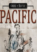 ս�����̫ƽ��(Order of Battle:Pacific)���ɳ���DLC�ƽ��