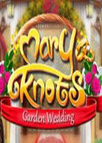 玛丽结的花园婚礼(Mary Knots: Garden Wedding)破解版v1.0.1