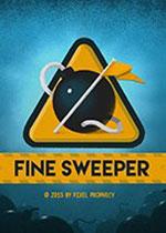 优秀的扫雷(Fine Sweeper)硬盘版