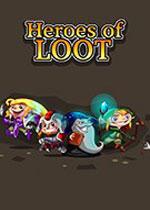 乱世之王(Heroes of Loot)破解版v2.2.2