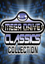 ���δ���������Ϸ�ϼ�(SEGA Genesis & Mega Drive Classics)�ƽ��