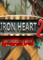 钢铁之心2:地下军团