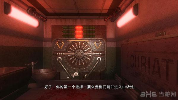 磁力:牢笼紧闭截图3
