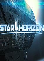 曙光Star Horizon
