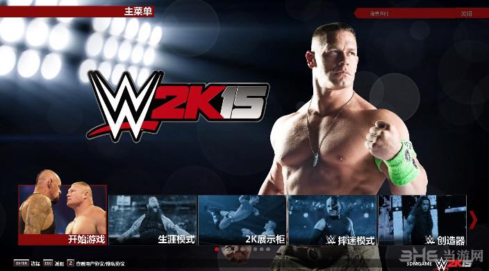 WWE2K15简体中文汉化补丁截图0