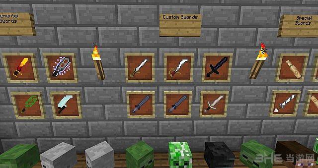 我的世界1.7.10宝剑MOD是像素热门单机游戏《我的世界1.7.10纯净版》的一款关于宝剑装备的MOD作品。 该MOD的主题围绕着宝剑武器制作而来,玩家使用后将会获得一个神秘的藏剑室,里面收藏着各式各样的剑类神奇,属性逆天到无法直视,玩家只需获得一把便可纵横天下。