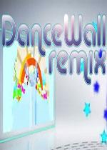 舞动之墙混音版(DanceWall Remix)破解版v1.0