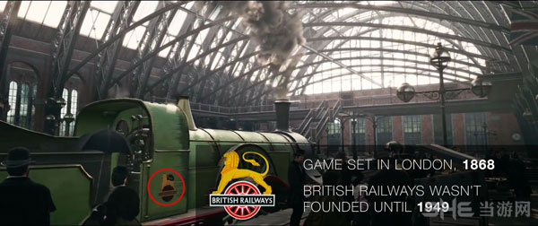 刺客信条枭雄预告片出历史bug 英国铁路公司神奇穿越80年