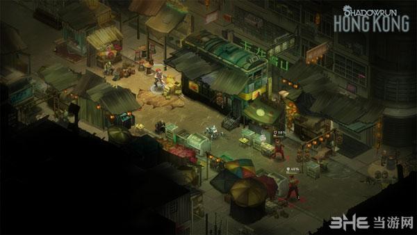 暗影狂奔香港截图2