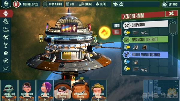 宇宙舰队队长截图2