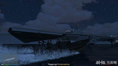 侠盗猎车手GTA5航母位置在哪