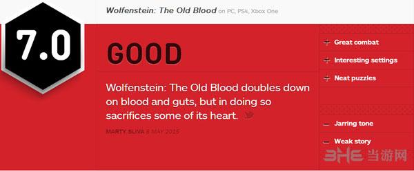 德军总部旧血脉IGN简评