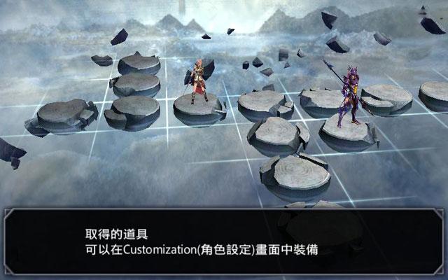 最终幻想:纷争2截图0