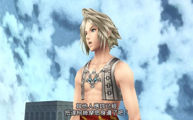 最终幻想:纷争2截图1