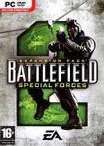 战地2:特种部队PC硬盘版