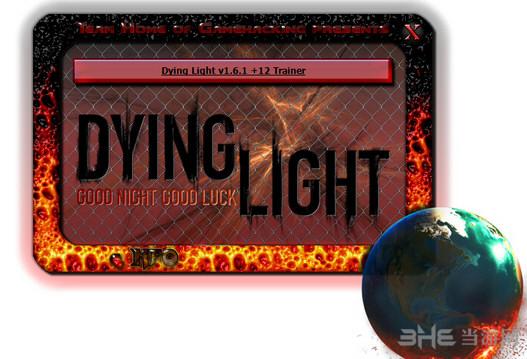 消逝的光芒二十项修改器HOG版截图0