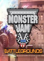 大脚车大作战(Monster Jam Battlegrounds)破解版