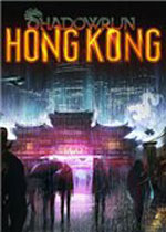 暗影狂奔:香港(Shadowrun: Hong Kong)中文破解版v3.0.8