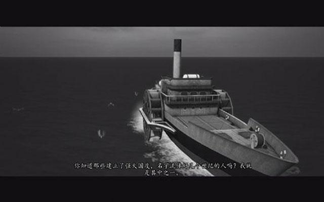 海岛大亨5:间谍行动