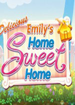 美味:艾米莉甜美的家(Delicious - Emily's Home Sweet Home)白金破解版v1.0
