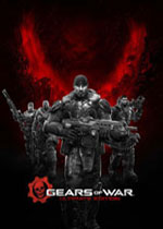 战争机器:终极版(Gears of War:Ultimate Edition)中文正式版
