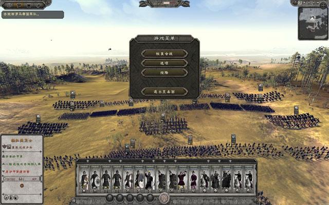 阿提拉:全面战争8-9号升级档+斯拉夫文化包DLC+破解补丁截图0