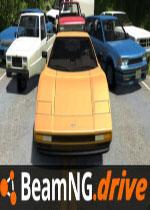 BeamNG赛车(BeamNG.drive)破解版v.0.5