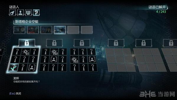 蝙蝠侠:阿甘骑士简体汉化补丁截图1