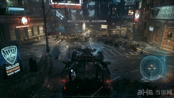 蝙蝠侠:阿甘骑士简体汉化补丁截图2