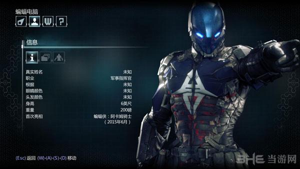 蝙蝠侠:阿甘骑士简体汉化补丁截图3