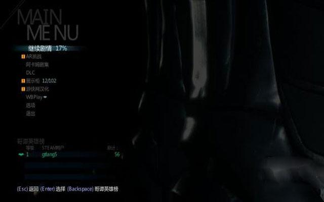 蝙蝠侠:阿甘骑士截图0