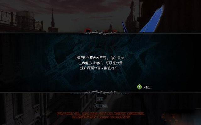 鬼泣4:特�e版截�D2