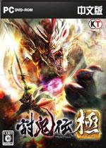 讨鬼传极(Toukiden Kiwami)含6DLC完整汉化中文破解版v1.1.0