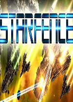 星际围墙(StarFence)英雄版v2.0