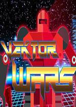 维克特战争(Vektor Wars)破解版v1.4.1