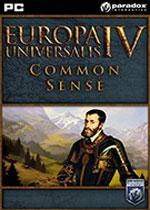 欧陆风云4:常识(Europa Universalis IV: Common Sense)破解版